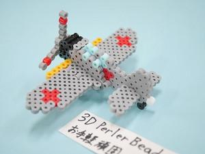 P1150615