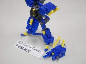 P1220561