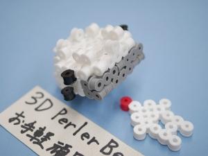 P1280886