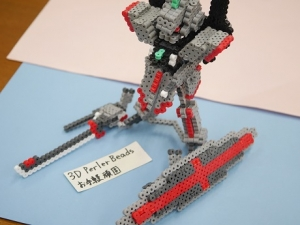 P1330833