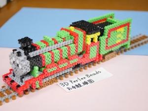 P1340050