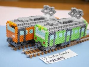 P1340133
