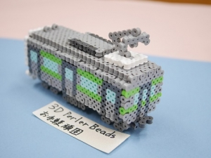 P1340141