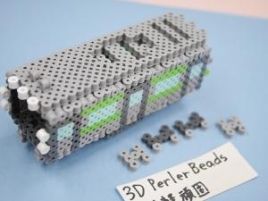 P1340151