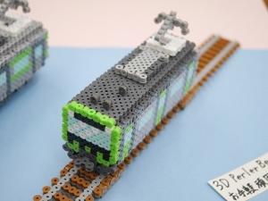 P1340169